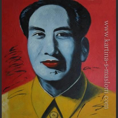 Мао Цзэдун — Уорхол, Энди